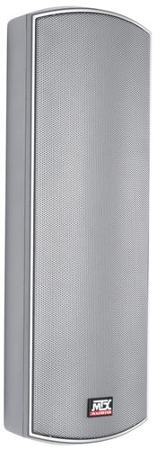 Picture of MPP Series MPP4100-S 4 inch 50W RMS 8 Ohm Speaker Silver