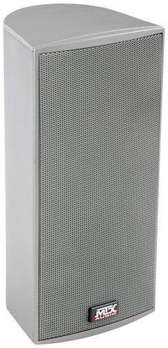 Picture of MPP520 Dual 5 inch 100W RMS Multipurpose Loudspeaker